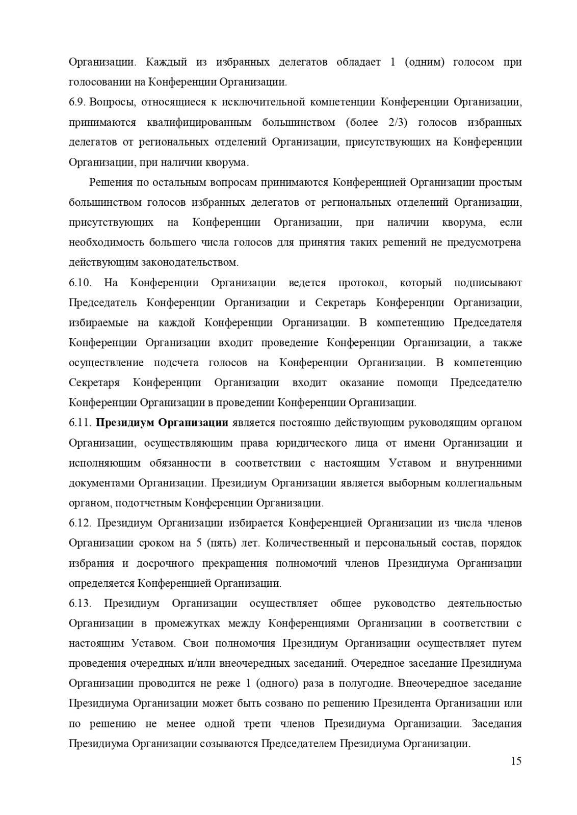 ustav_GKR_page-0015