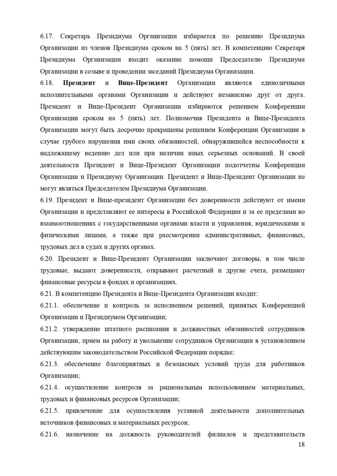 ustav_GKR_page-0018