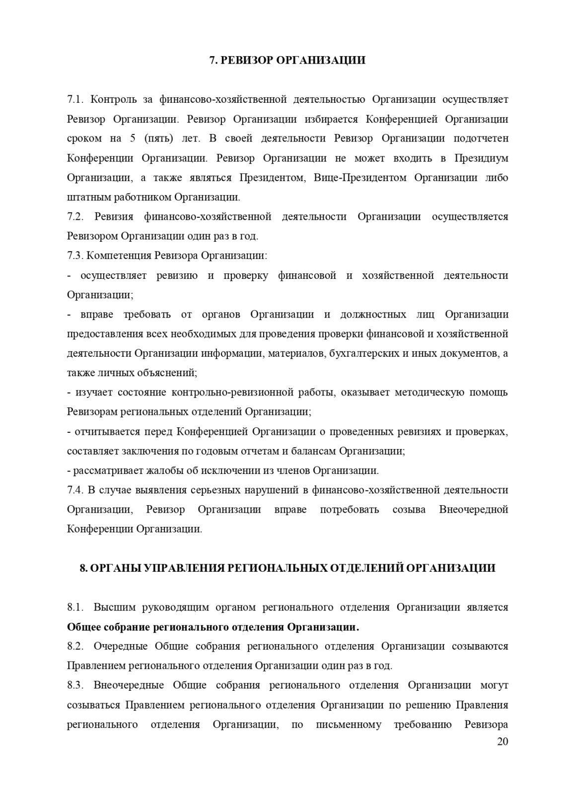 ustav_GKR_page-0020
