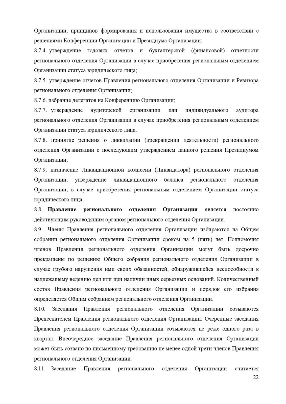 ustav_GKR_page-0022